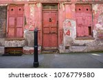 an example of the old and worn... | Shutterstock . vector #1076779580