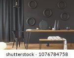 artistic dining room interior... | Shutterstock . vector #1076784758
