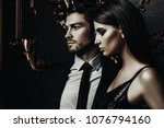 sexual passionate couple in... | Shutterstock . vector #1076794160