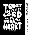 trust in the lord. modern... | Shutterstock .eps vector #1076803649