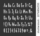 handwritten paper cut font for... | Shutterstock . vector #1076806550
