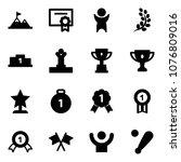 solid vector icon set  ... | Shutterstock .eps vector #1076809016