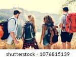 backpackers on an adventure | Shutterstock . vector #1076815139