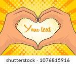 i love you. pop art orange... | Shutterstock .eps vector #1076815916