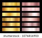 vector illustration set of gold ... | Shutterstock .eps vector #1076816903
