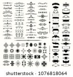 graphic elements  dividers and... | Shutterstock .eps vector #1076818064