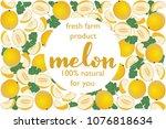 vector illustration of melon... | Shutterstock .eps vector #1076818634