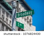 Broadway 5th Ave Street Signs - Fine Art prints