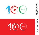 vector isolated anniversary... | Shutterstock .eps vector #1076830676