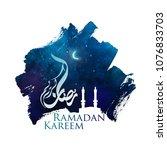 ramadan kareem greeting islamic ... | Shutterstock .eps vector #1076833703
