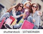 friends making selfie after...   Shutterstock . vector #1076834684