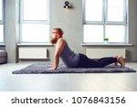 a funny fat bearded man in... | Shutterstock . vector #1076843156