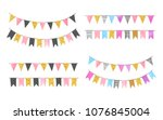 set of colorful watercolor...   Shutterstock .eps vector #1076845004