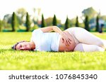 young beautiful pregnant woman... | Shutterstock . vector #1076845340