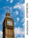 big ben  london  uk famous... | Shutterstock . vector #1076848196
