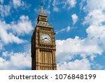 big ben  london  uk famous... | Shutterstock . vector #1076848199