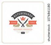butcher shop logo vector... | Shutterstock .eps vector #1076861180