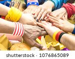 side view of multiracial hands... | Shutterstock . vector #1076865089