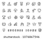 success hand drawn icon design... | Shutterstock .eps vector #1076867546