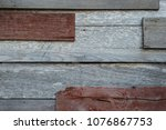 old wooden background patched... | Shutterstock . vector #1076867753