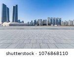 empty floor with modern... | Shutterstock . vector #1076868110