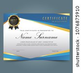 certificate template with... | Shutterstock .eps vector #1076875910