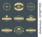 wedding logos and badges vector ... | Shutterstock .eps vector #1076877359