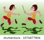two sprinters running in a... | Shutterstock .eps vector #1076877806