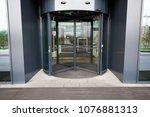 revolving door in reception of... | Shutterstock . vector #1076881313