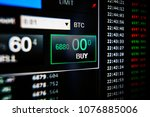 stock market interface on lcd...   Shutterstock . vector #1076885006
