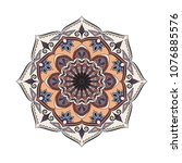 mandala. round ornament floral... | Shutterstock .eps vector #1076885576