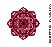mandala. round ornament floral... | Shutterstock .eps vector #1076885600