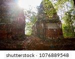 most south sanctuary prasat...   Shutterstock . vector #1076889548