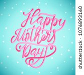 happy mothers day greeting card ...