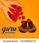 illustration for guru purnima... | Shutterstock .eps vector #1076896673