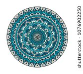 mandala. round ornament floral... | Shutterstock .eps vector #1076902250