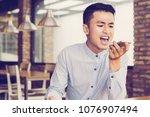 closeup portrait of young asian ... | Shutterstock . vector #1076907494