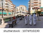 view to the qanat quartier  a... | Shutterstock . vector #1076910230