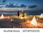 honeymoon couple is having a... | Shutterstock . vector #1076910233