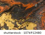 marble abstract acrylic... | Shutterstock . vector #1076912480
