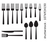 set of cutlery  table setting ... | Shutterstock .eps vector #1076924150
