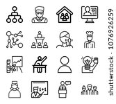 set of 16 people outline icons... | Shutterstock .eps vector #1076926259