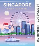singapore travel poster with... | Shutterstock .eps vector #1076933399