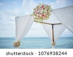 close up white wedding arch... | Shutterstock . vector #1076938244