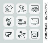 premium set of outline icons.... | Shutterstock .eps vector #1076938940