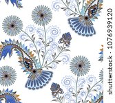 seamless pattern with paisley... | Shutterstock .eps vector #1076939120