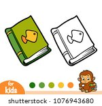 coloring book for children ... | Shutterstock .eps vector #1076943680