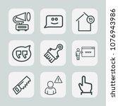 premium set of outline icons....   Shutterstock .eps vector #1076943986