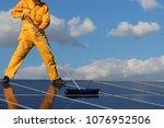 engineering working cleaning...   Shutterstock . vector #1076952506