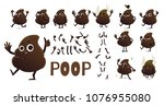 poop cartoon character creation ... | Shutterstock .eps vector #1076955080